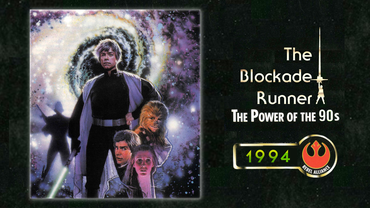 Power of the 90s 1994 Cover Art
